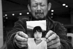 老张拿着女儿的照片,悲痛欲绝 通讯员供图