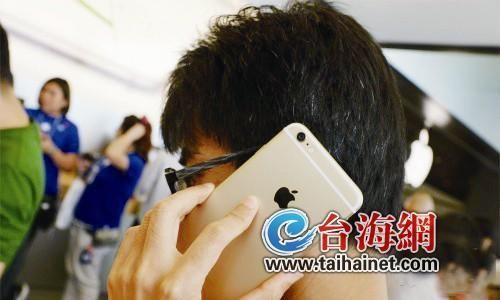 厦门水货Iphone6日跌价千元