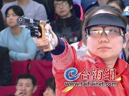26岁张靖婧亚运射落两金 系龙岩第一个射击国手