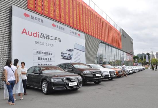 福建原动力奥迪二手车品荐展厅正式开业