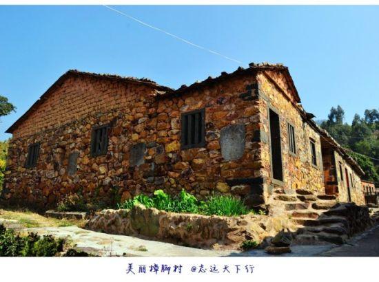 樟脚古民居。