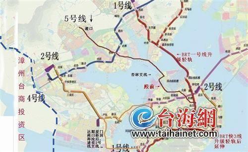 漳州召开市委会议 争取厦门地铁延伸到漳州