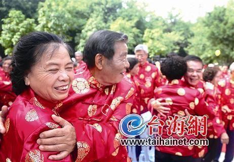 厦门85对老人集体补办婚礼 不少夫妻已金婚银婚