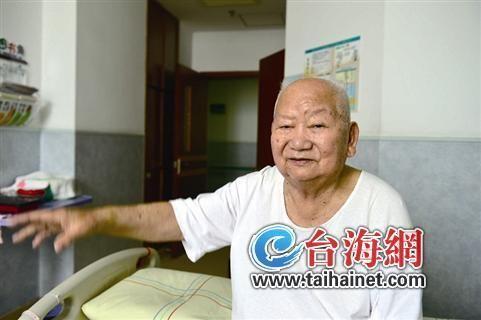 漳州87岁老兵曾亲历1950年第一次国庆大典