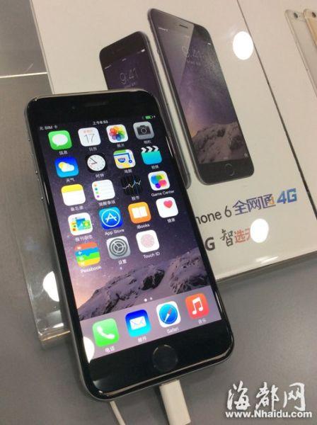 苹果iPhone6昨天在福州上市