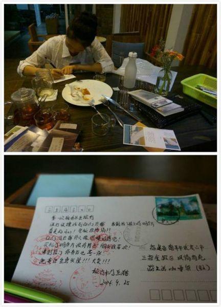 游客写明信片传递祝福(上),游生活收到游客寄回来的感谢明信片(下)