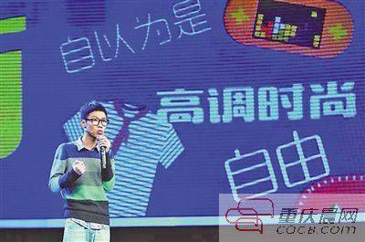 在当晚央视播出的《青年中国说》节目中,余佳文声称公司已获得由图片