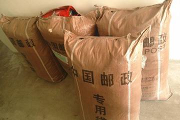 浙江中科院嘉兴绿色化学工程中心为连城升星小学55个孩子寄来的暖冬礼包