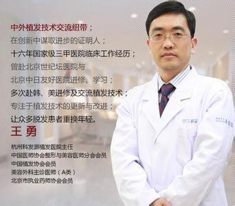 岳阳植发医院领导新生