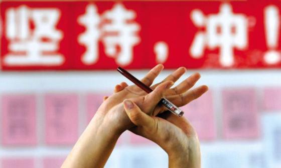 福州市公布2015年中考考试说明