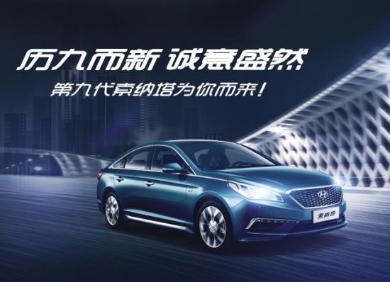 北京现代坐落于北京市顺义区北京汽车生产基地,拥有三座整车生产工.
