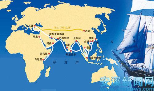海上丝绸之路线路图