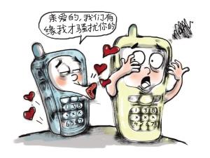 重庆女老板频发露骨短信示爱 男生不堪骚扰报警