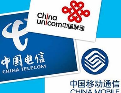重庆出台网络提速降费举措 年底前费用降六成