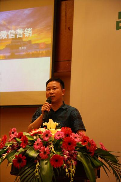 福建春舞枝集团董事长肖裕长先生演讲
