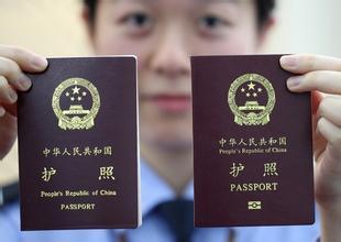重庆居民办理出国境证件 即日起不需提供户口簿