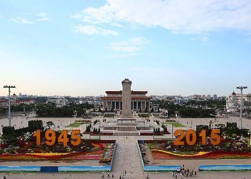 天安门纪念抗战胜利70周年花卉布置完毕