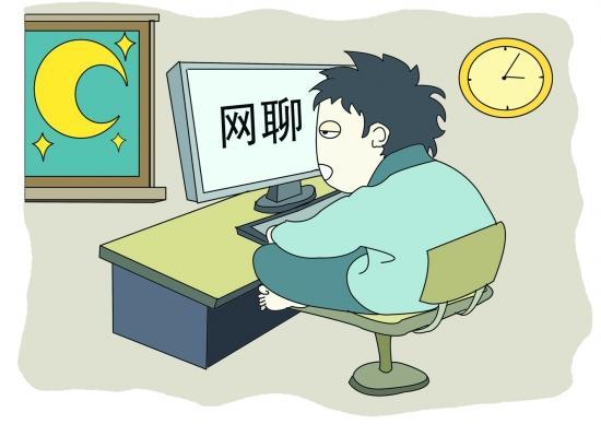 男子专程飞重庆会女网友 被嫌弃太穷丢高速公路