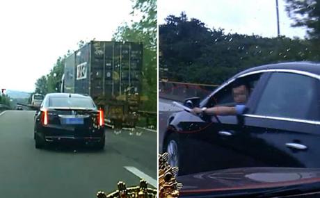"""成渝高速两车""""斗气"""" 司机亮出长刀逼停对方"""
