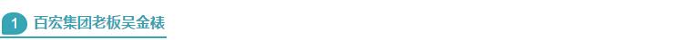 福建首富嫁女_【最闽感】晋江90后豪华婚礼惊动福建首富,到底什么来头?_福建 ...