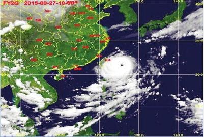 """台风""""杜鹃""""昨日18时卫星云图-台风杜鹃明天正面袭击福建 或在连江图片"""
