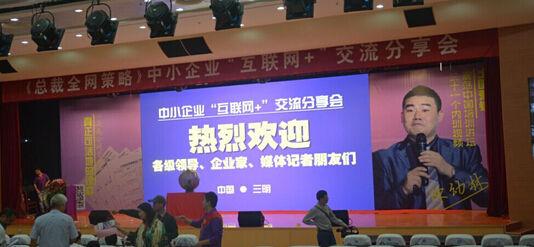 深圳华商集团把福建残盟国际电子商务服务有限公司