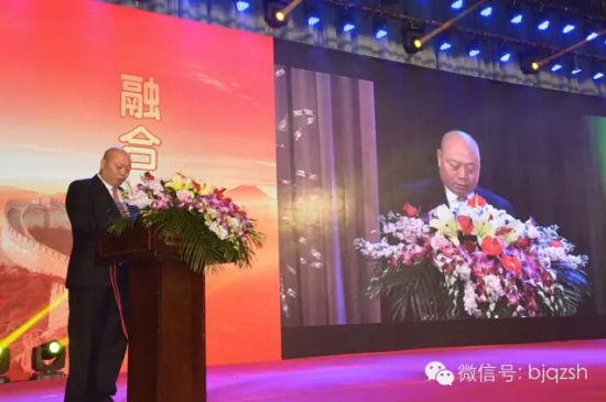 北京泉州商会会长陈水波