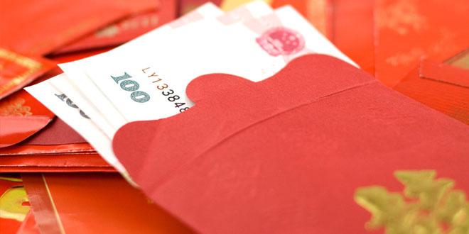4个同学忘送礼金 重庆一新郎竟然又请了一次客