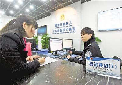 重庆驾考改革启幕 交巡警手把手教你如何自主约考