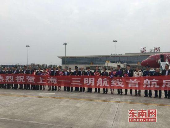 三明国旅旅行社购买到上海——三明的