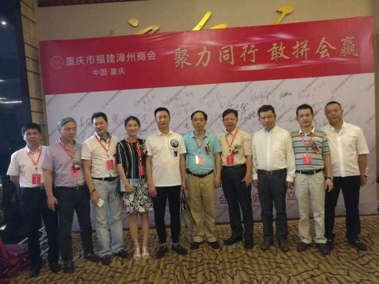 中共漳州市委统战部副部长,漳州市工商联党组书记林青出席成立大会.图片