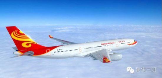 三明到重庆飞机