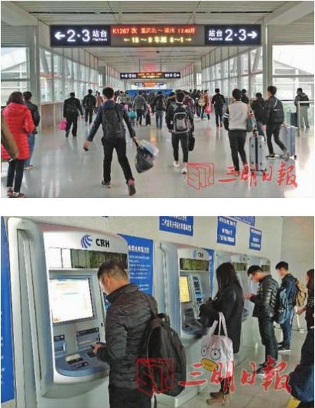 三明到上海的飞机场