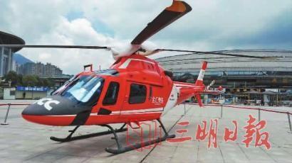 7月5日,上海金汇通用航空救援直升机亮相三明.