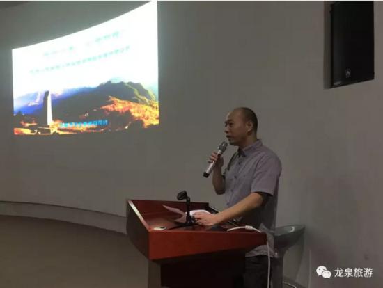 龙泉市文化旅游委员会负责人 李苏敏 在开营仪式上致辞