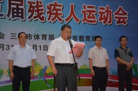 省残联党组成员林峰致辞