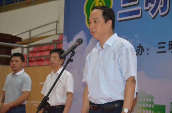 三明市政府副市长林俊德宣布开幕