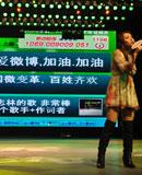 上海站花絮2