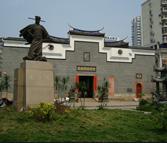 陈文龙纪念馆