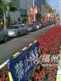 万达广场周边乱停车严重