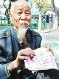 乞丐讨来千元被骗换成假币