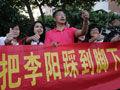 三千师生集体狂热 李阳晋江讲疯狂英语