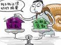 """房贷""""商转公""""全解析"""