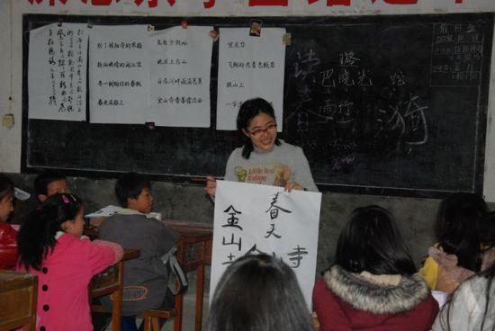 雨竹磁性的声音感染了孩子们,上课用的条幅是巴晓光爸爸写的