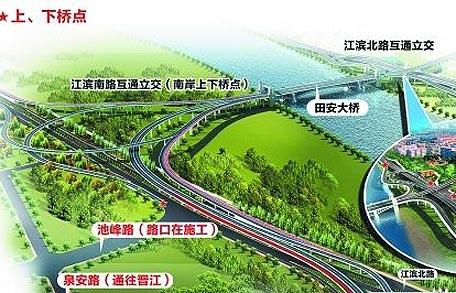 田安大桥机场连接线6月通车