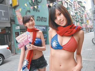 组图:美女清凉宣传台湾制造