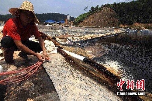 紫金矿业回应污水泄露 承认管理存在问题