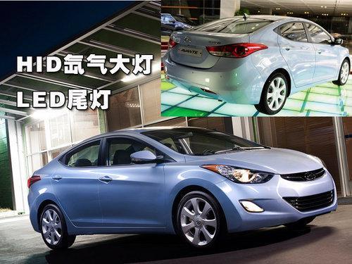 新索纳塔/伊兰特领衔 北京现代明年推5款新车