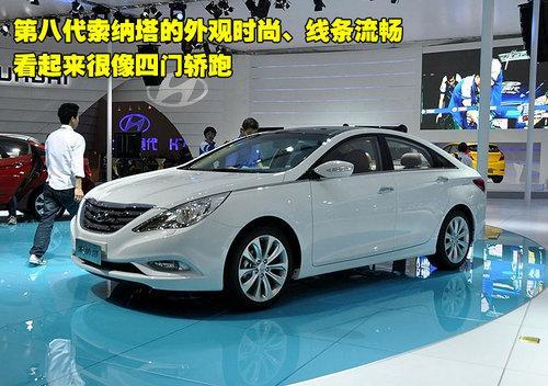 改头换面 北京现代第8代索纳塔详细解析高清图片