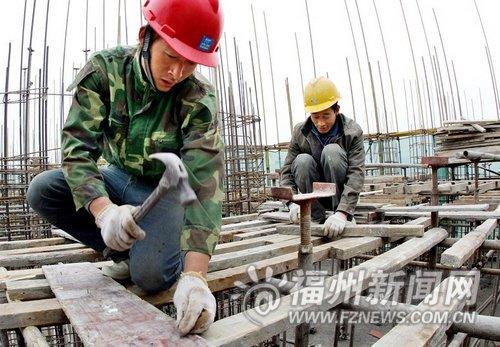新生代农民工为福州城市建设默默奉献